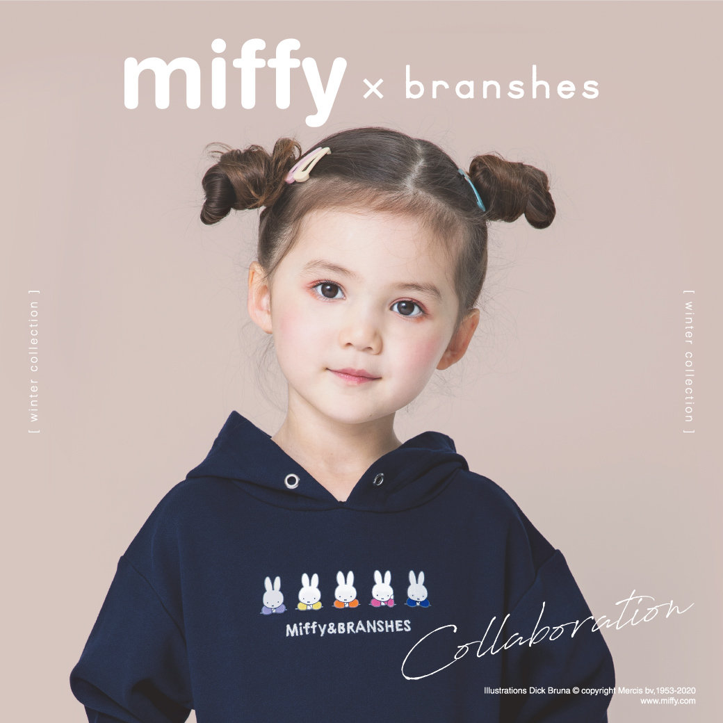 子供服branshes miffy