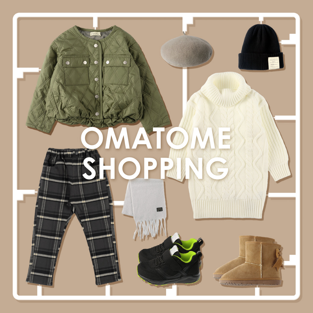 子供服branshes OMATOME SHOPPINGバナー